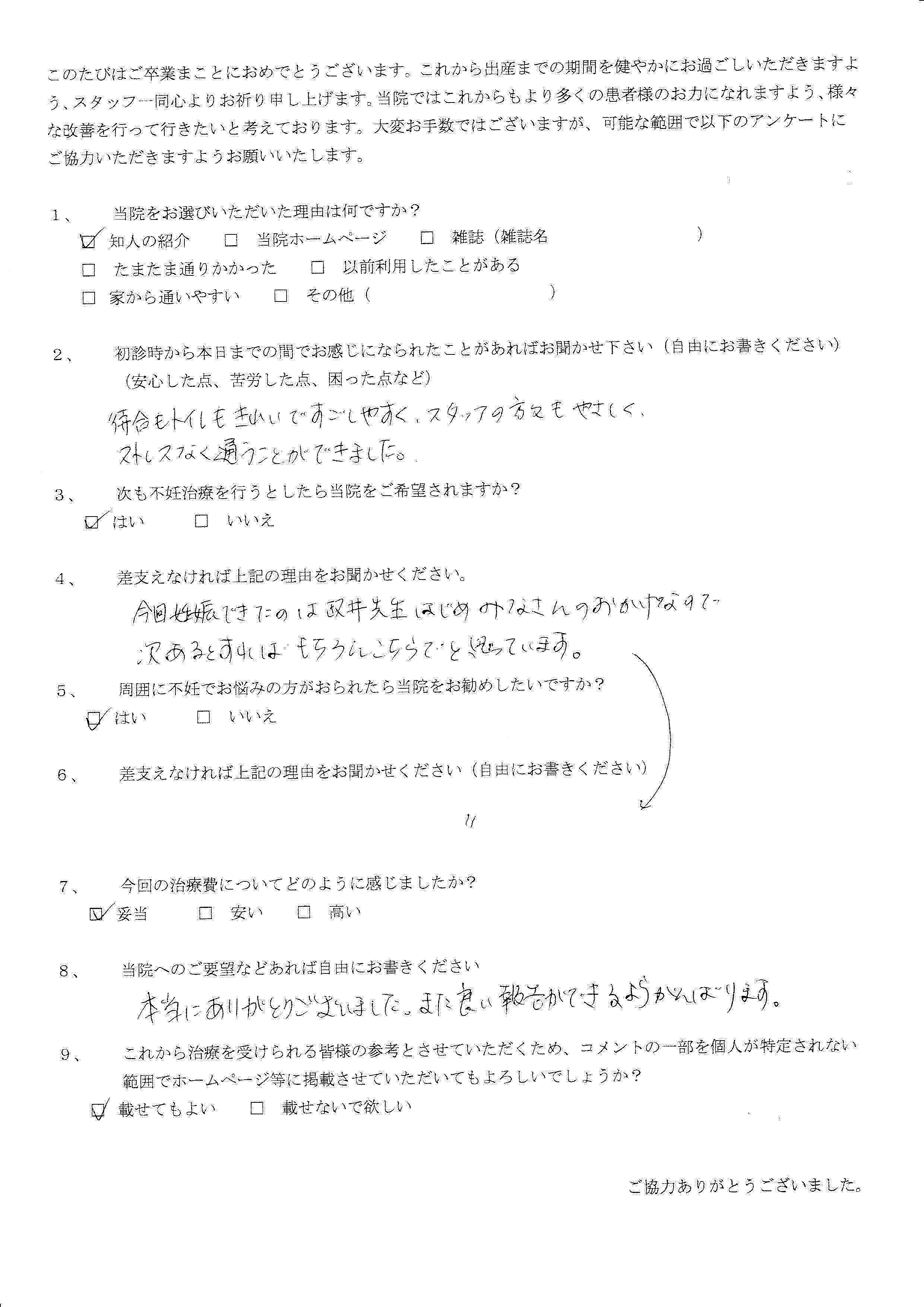 IMG_20171028_00011